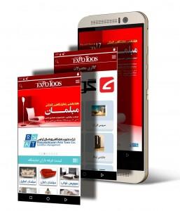 نرم افزار تلفن همراه نمایشگاه مجازی مبلمان مشهد
