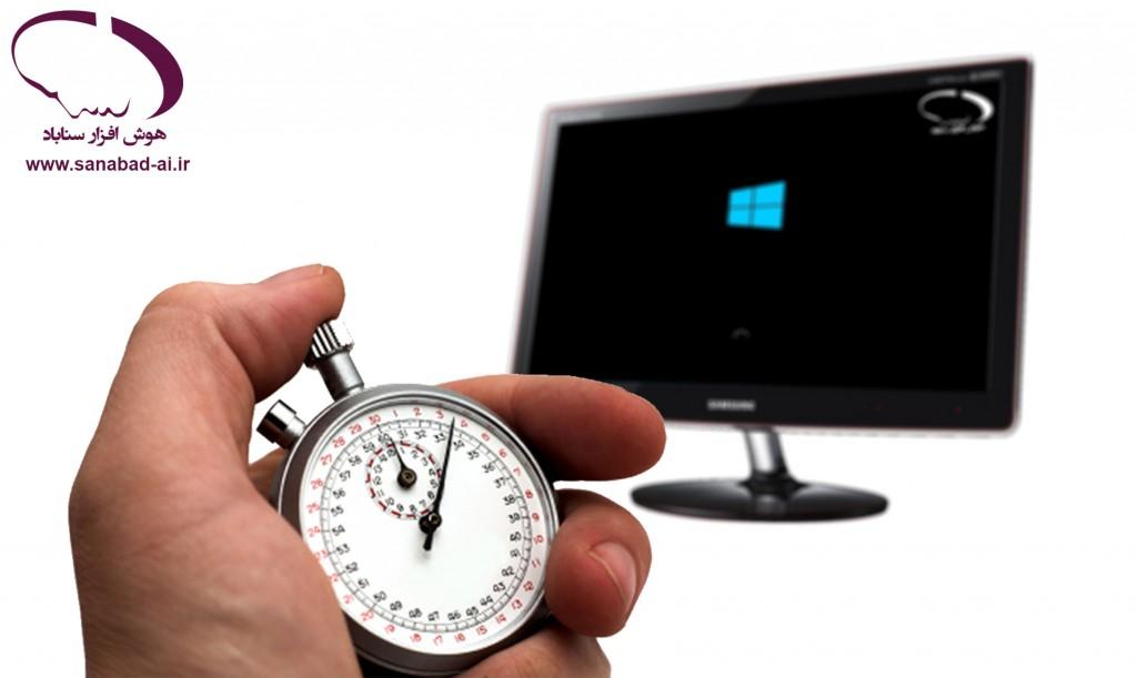 سرعت پایین بوت ویندوز 10
