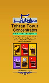 اپلیکیشن تخصصی مدیریت مرغداری تهران طیور
