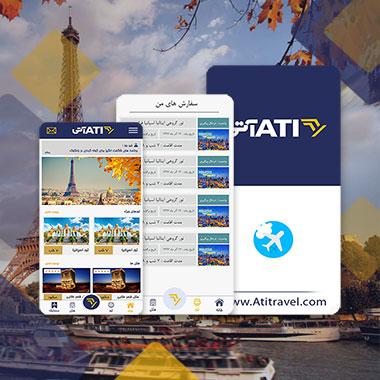 اپلیکیشن- تور- مسافرتی- و- گردشگری